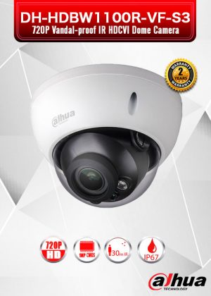 Dahua 1MP 720P Vandal-proof IR HDCVI Dome Camera - DH-HDBW1100R-VF-S3