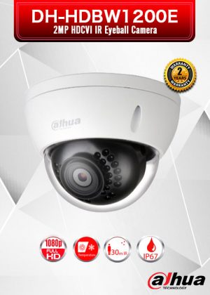 Dahua 2MP HDCVI IR Dome Camera - HAC-HDBW1200E