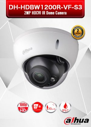 Dahua 2MP HDCVI IR Dome Camera - DH-HDBW1200R-VF-S3