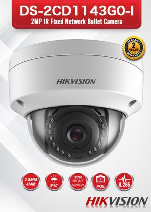 Hikvision 4MP IR Network Dome Camera - DS-2CD1143G0-I
