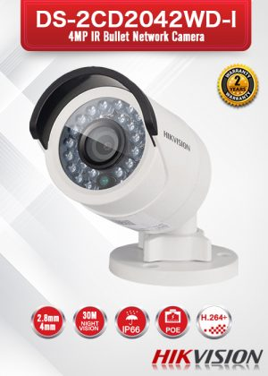 Hikvision 4MP IR Bullet Network Camera - DS-2CD2042WD-I