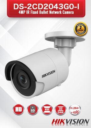 Hikvision 4MP IR Fixed Bullet Network Camera - DS-2CD2043G0-I