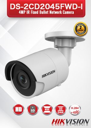 Hikvision 4MP IR Fixed Bullet Network Camera - DS-2CD2045FWD-I