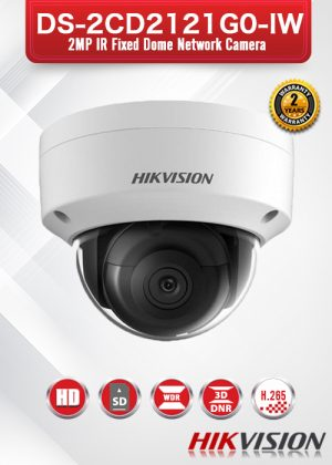 Hikvision 2MP IR Fixed Dome Network Camera - DS-2CD2121G0-IDW