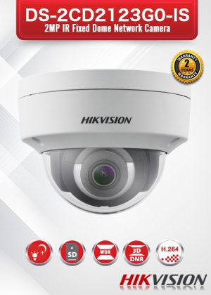 Hikvision 2MP IR Fixed Dome Network Camera - DS-2CD2123G0-IS