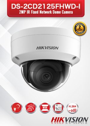 Hikvision 2MP IR Fixed Network Dome Camera - DS-2CD2125FHWD-I