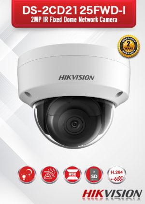 Hikvision 2MP IR Fixed Dome Network Camera - DS-2CD2125FWD-I