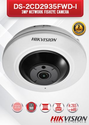 Hikvision 3MP Network Fisheye Camera - DS-2CD2935FWD-IS