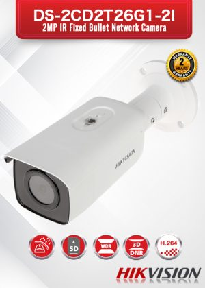 Hikvision 2MP IR Fixed Bullet Network Camera - DS-2CD2T26G1-2I