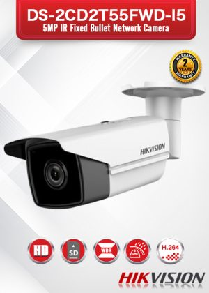 Hikvision 5MP IR Fixed Bullet Network Camera - DS-2CD2T55FWD-I5