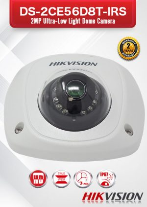 Hikvision 2MP Ultra-Low Light Dome Camera - DS-2CE56D8T-IRS