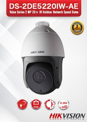 Hikvision Value Series 2 MP 20× IR Outdoor Network Speed Dome - DS-2DE5220IW-AE
