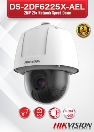 Hikvision 2MP 25× Network Speed Dome - DS-2DF6225X-AEL