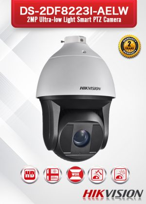 Hikvision 2MP Ultra-low Light Smart PTZ Camera - DS-2DF8223I-AEL(W)