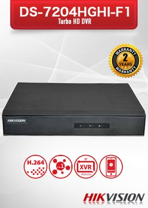Hikvision 4CH TURBO HD Digital Video Recorder / DS-7204HGHI-F1