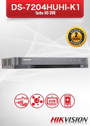 Hikvision 4CH TURBO HD Digital Video Recorder / DS-7204HUHI-K1