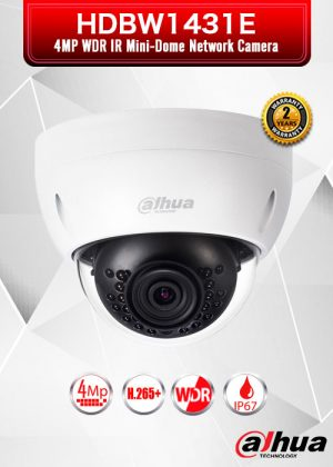 Dahua 4MP WDR IR Mini-Dome Network Camera - HDBW1431E