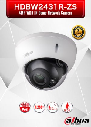Dahua 4MP WDR IR Dome Network Camera - HDBW2431R-ZS