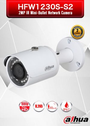 Dahua 2MP IR Mini-Bullet Network Camera - HFW1230S-S2