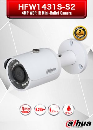 Dahua 4MP WDR IR Mini-Bullet Camera - HFW1431S-S2