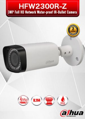 Dahua 3MP Full HD Network Water-proof IR Bullet Camera - HFW2300R-Z