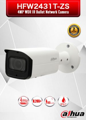 Dahua 4MP WDR IR Bullet Network Camera - HFW2431T-ZS