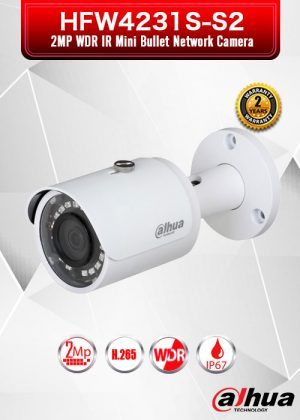 Dahua 2MP WDR IR Mini Bullet Network Camera - HFW4231S-S2