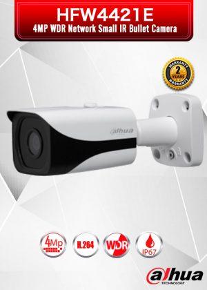 Dahua 4MP HD WDR Network Small IR Bullet Camera - HFW4421E