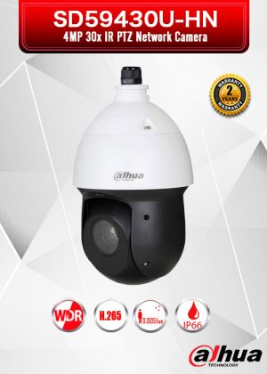 Dahua 4MP 30x IR PTZ Network Camera - SD59430U-HN
