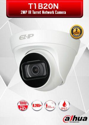 Dahua 2MP IR Turret Network Camera - T1B20N