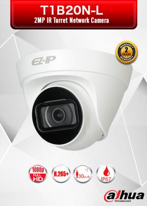 Dahua 2MP IR Turret Network Camera - T1B20N-L